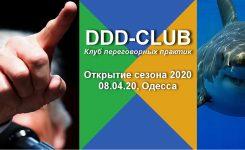DDD-Club (08.04.20)